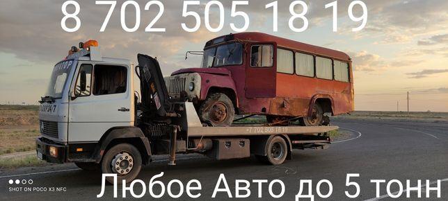 Услуги Эвакуатора по г.Атырау