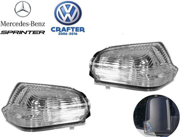 Мигач в огледало за Mercedes Sprinter, Volkswagen Crafter след 2006