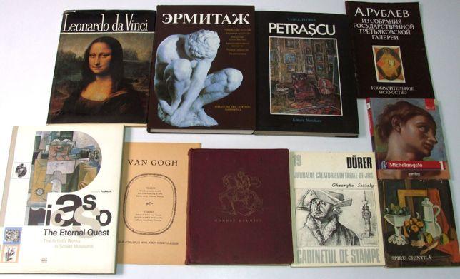 10 ALBUME DE ARTA (Ermitage, Picasso, etc), foarte bine pastrate