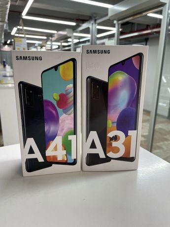 Новые запечатеные Самсунг А31 и А41