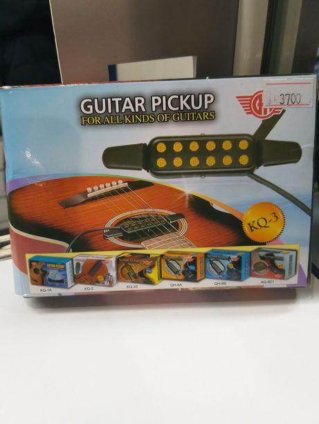 Комплектующие к гитаре