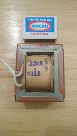 Трансформаторы электрические