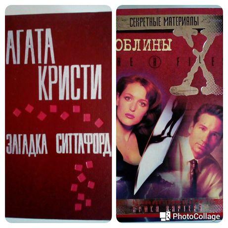Детективы 84-99г. изд.
