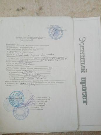 Продам земельный участок в пос.Кайындысай, Алгинский район