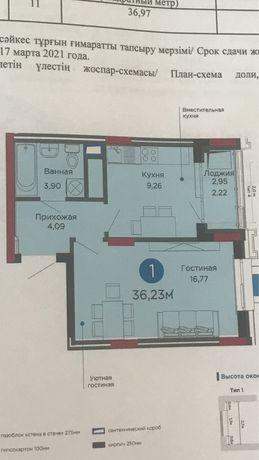 1 комнатный в ЖК Арнау 14 блок 1