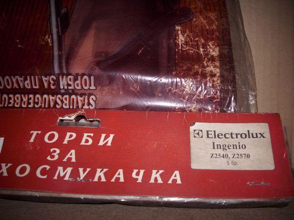 Торбички за прахосмукачка ''Електролукс''