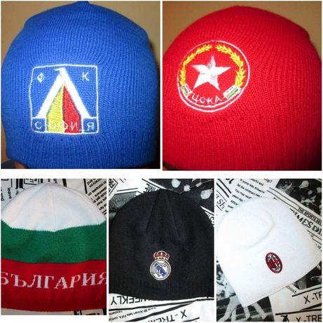 Зимни шапки и ленти за глава на различни Футболни отбори
