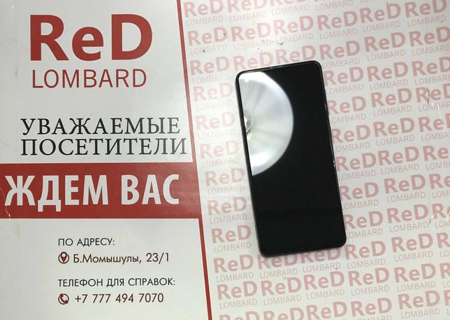 Samsung A 21 s Red lombard