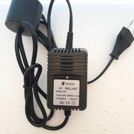 Блок питания (балласт, адаптер) для УФ (ультрафиолетовой) лампы