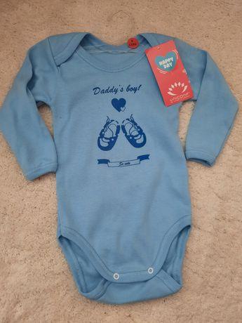 Nou - Body bebe - 6 luni, mesaj :Daddy's boy!