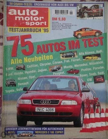 Книги списания автомобили Testjahrbuch Auto Motor & Sport 1995 и 1996