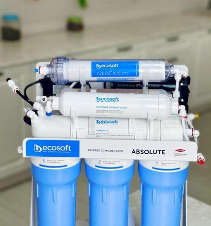 Фильтр для воды немецкого качества