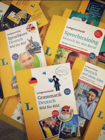Курс по Немски език за град Шумен