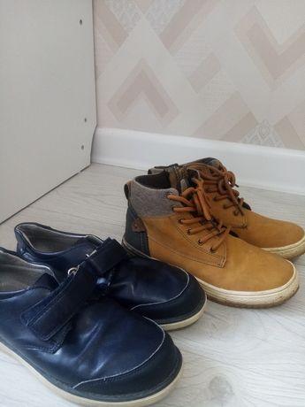 Обувь для мальчика 34р