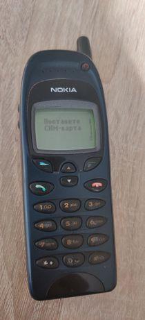6150 Nokia* Gsm*