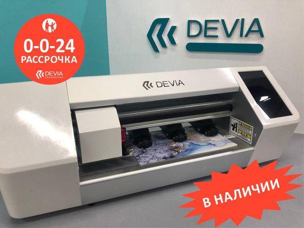 Плоттер для гидрогелевых пленок DEVIA PT005