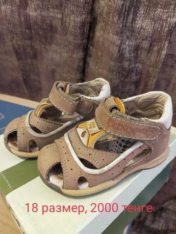 Продам сандали, кроссовки, ботинки, 18, 20, 21, 22 размеры