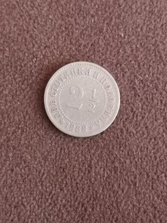 Монета от 2 1/2 2.5 стотинки