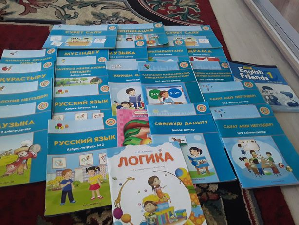 """Книги для дошколят Для""""0""""-классов на квзахском языке"""