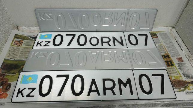 Дубликаты номеров российских авто номер армянские номера казахстан