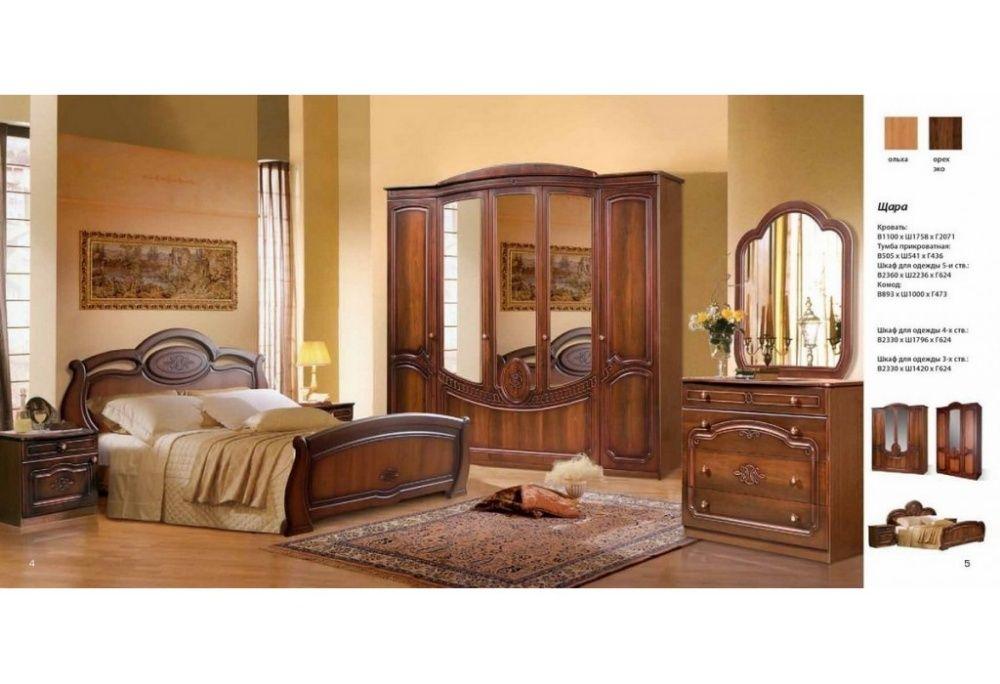 Спальный Гарнитур Щара 4д!Мебель Со Склада По Самым Низкие Цены у Нас