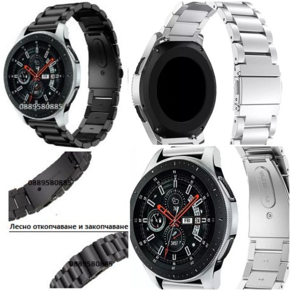 Метална каишка часовник Samsung galaxy watch / s3 frontier / huawei GT гр. София - image 1