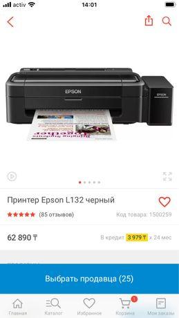 Принтер новый