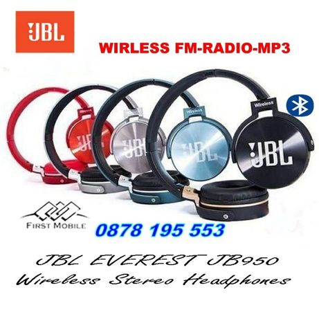 BLUETOOTH слушалки и ''JBL'' Fm; MP3