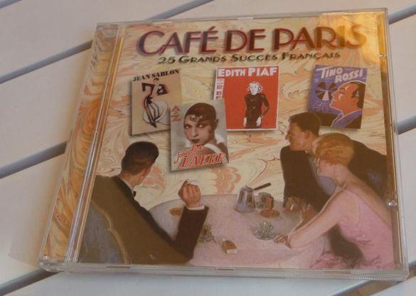 Café de Paris - CD. РАЗПРОДАЖБА