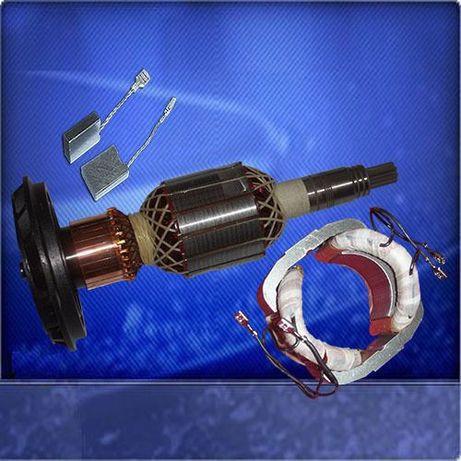 Stator +rotor +carbuni Bosch GSH 11 E