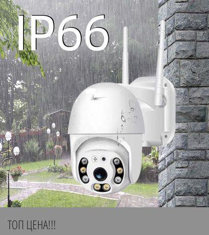 Охранителна IP камера безжична WI-FI,външна Full HD ,АУДИО ,захранване