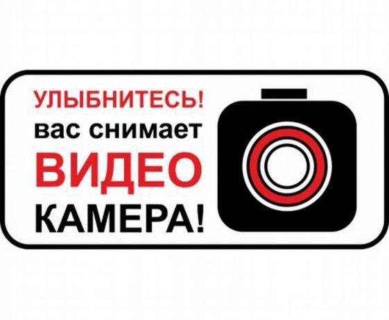 АкЦия на Видеонаблюдение!