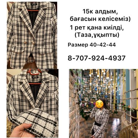 Пиджак, одежды