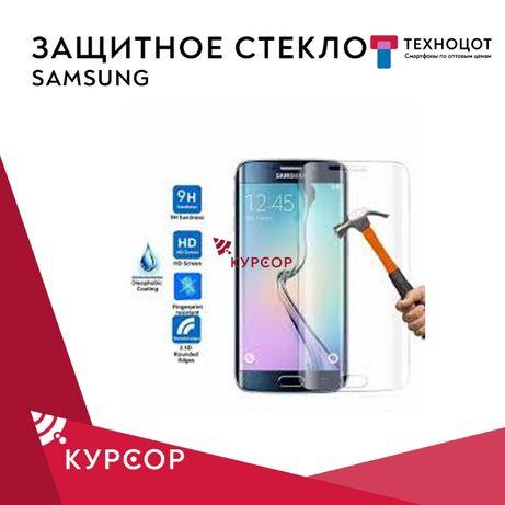 "Защитное стекло Samsung / Самсунг ,3D,5D,(Бутик №20 ""КУРСОР"")"