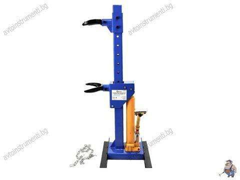 Хидравлична скоба/преса/стойка за пружини Макферсон, 1т.,сменяеми лапи