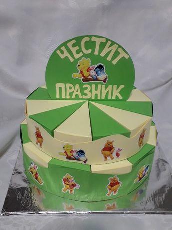 Картонени торти