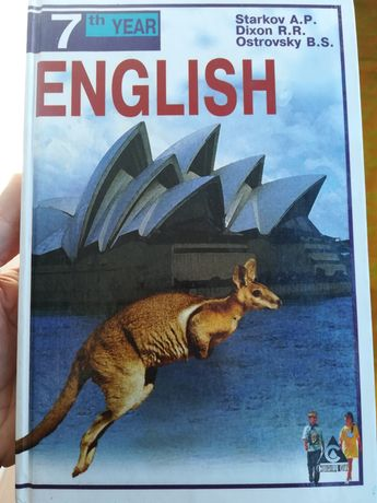 Книга английского