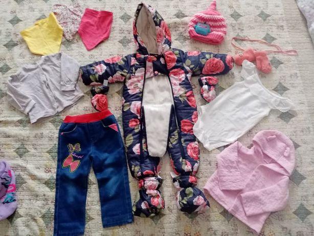 Продам одежду Детскую