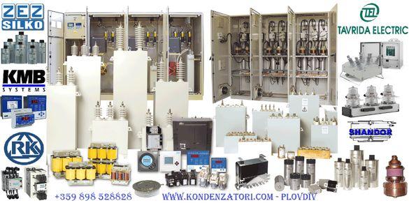 Кондензаторни батерии, Кондензатори, Силови кондензатори