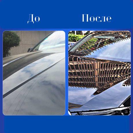 Мощный дезинфицирующий водяной воск для мойки авто!