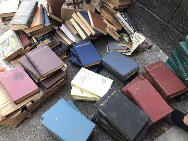 Книги , тома