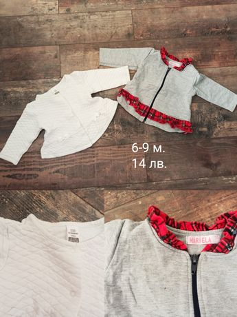 Бебешки дрехи за момиченце