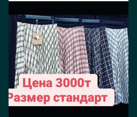 Ликвидация женской одежды