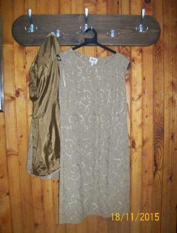 Дамски комплект-рокля и сако