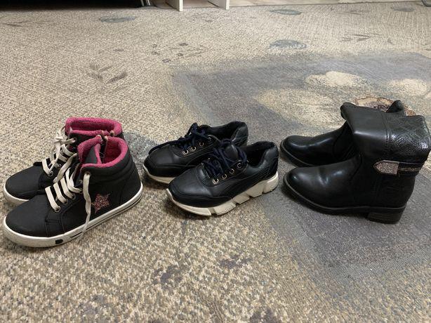 3 обуви за 4500
