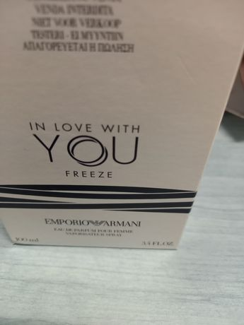 Parfum Giorgio armani in love with you freeze
