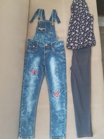 Детски дрехи, размер 116