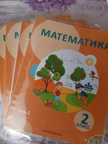 Продам комплект учебников для 2го класса