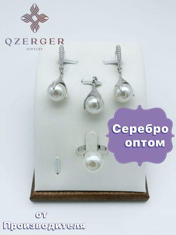 Серебро оптом . набор с Золотыми вставками. Серьги, Кольцо