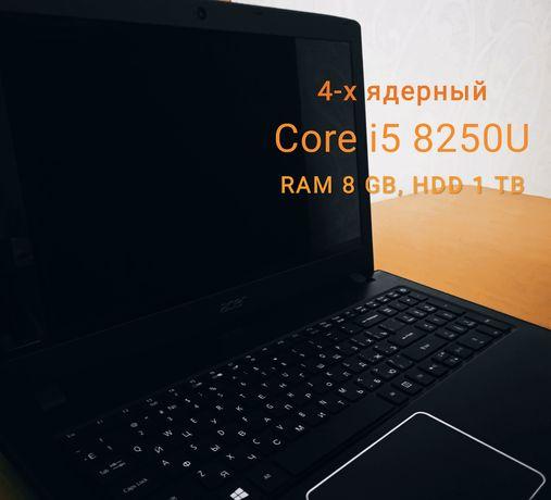 Ноутбук мощный core i5 8250 4 ядерный, ОЗУ 8 ГБ, Диск 1 ТБ